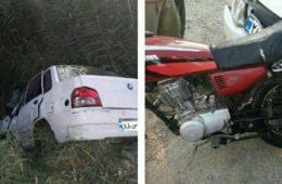 تصادف ۵ خودرو در تهران/ ۲ کشته ۲ زخمی-حوادث