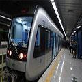 خودکشی نافرجام در متروی سهروردی – حوادث