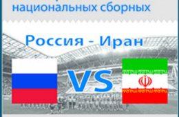 ساعت بازی تیم ملی ایران با روسیه اعلام شد – ورزشی