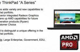 لنوو از لپ تاپ های تینکپد A با پردازنده ای ام دی پرو رونمایی کرد – فناوری