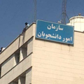 ماجرای خودکشی دانشجوی دانشگاه تهران چه بود؟ – حوادث