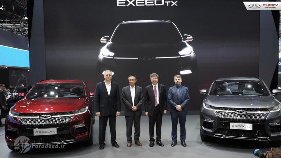 چری غول خودروسازی چینی از نسل جدید محصولات جهانی خود با نام اکسید تی.ایکس رونمایی کرد