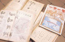 بیوگرافی سویچیرو هوندا، موسس شرکت هوندا و معروف به هنری فورد ژاپن – فناوری