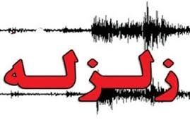 جزئیات زلزله امروز صبح شیراز