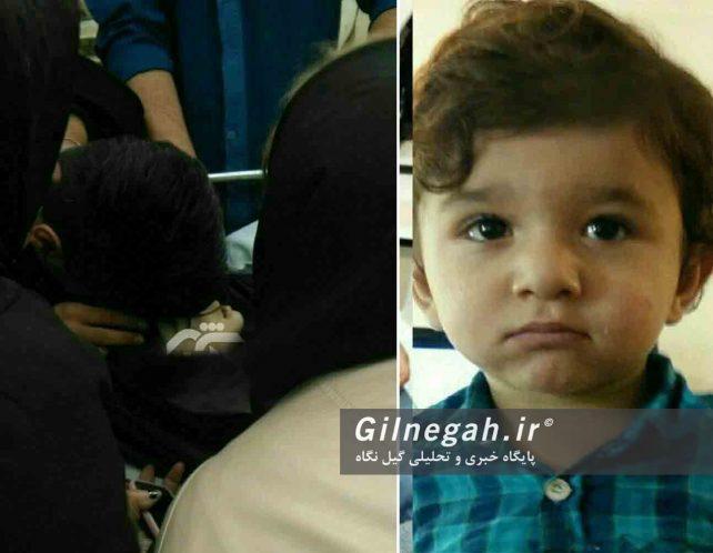 تجاوز ناپدری به پسر 3 ساله در رشت /بازداشت مادر و ناپدری (+عکس)