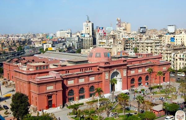 موزه مصر- عکس موزه مصر