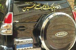 زیباترین مجموعه عکس ماشین نوشته محرم
