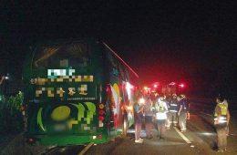 فوت دو والیبالی درحادثه واژگونی اتوبوس+عکس – ورزشی