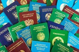 قدرتمندترین پاسپورت جهان متعلق به کدام کشور است ؟ 