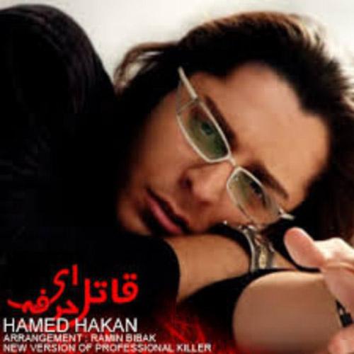 عکس آلبوم قاتل حرفه ای حامد هاکان