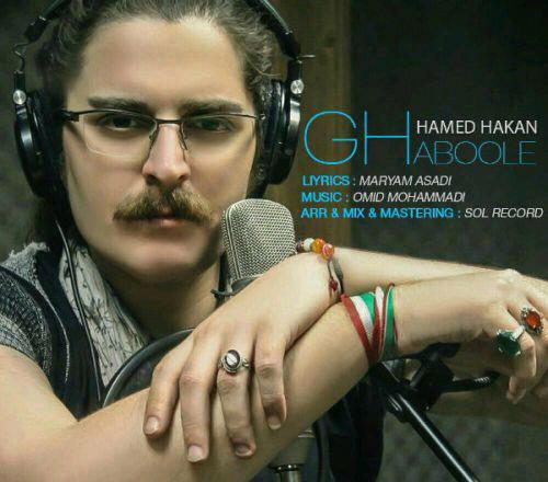 عکس ترانه آهنگ های خوانده شده توسط حامد هاکان