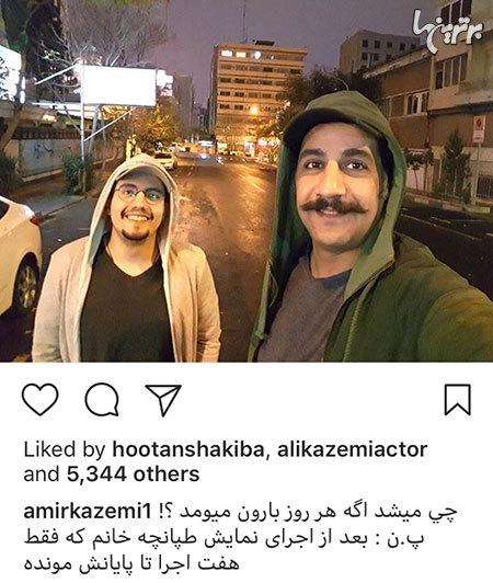 چهره ها در شبکههای اجتماعی (573)