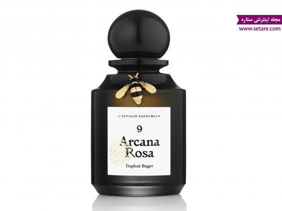 بهترین عطر زنانه با ماندگاری بالا - ادکلن زنانه خوشبو با قیمت مناسب - قیمت ادکلن زنانه