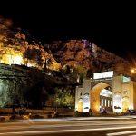 اماکن و بناهای تاریخی شهر شیراز
