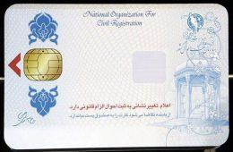آغاز استفاده از کارت ملی هوشمند