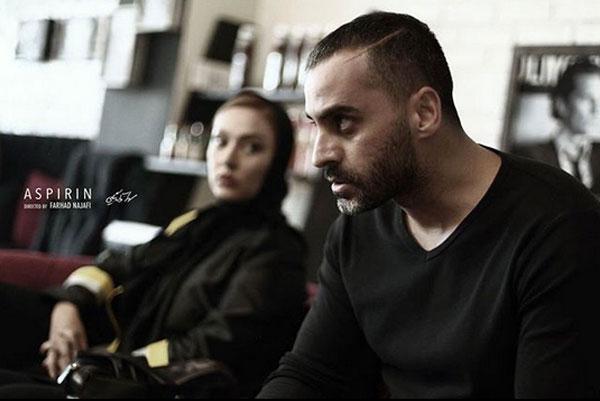 علیرام نورایی در سریال آسپرین
