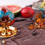 شب یلدا درکدام کشورها جشن گرفته میشود