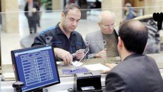 توقف اعطای وام با ضمانت یارانه نقدی/ بانکها دچار تردید شدند