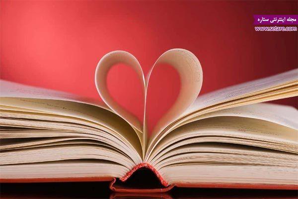 رمان های معروف، رمان های عاشقانه، رمان خارجی