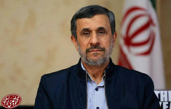 تبریک تولد مایکل جکسون توسط احمدی نژاد