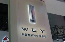 برند WEY، نخستین خودروی چینی بازار آمریکا خواهد بود – فناوری