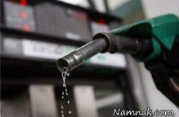 آخرین وضعیت قیمت بنزین در سال ۹۷