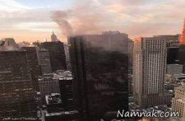 آتش سوزی برج دونالد ترامپ