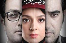 تاخیر در پخش قسمت اول فصل سوم شهرزاد