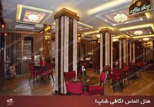 هتل لوکس مشهد که در نزدیکی حرم است و تور های مشهد