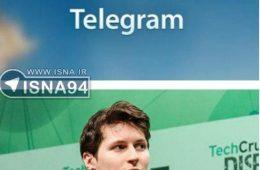 تلگرام سرانجام صاحب دفتر کار شد!-فناوری