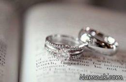 مدل حلقه ست ازدواج طلا سفید۲۰۱۸