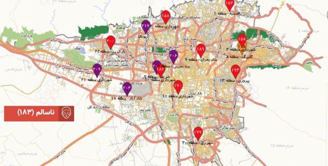 وضعیت بنفش در ۵ منطقه پایتخت/ تعیین تکلیف تعطیلی تهران تا ساعت ۱۹-سلامت