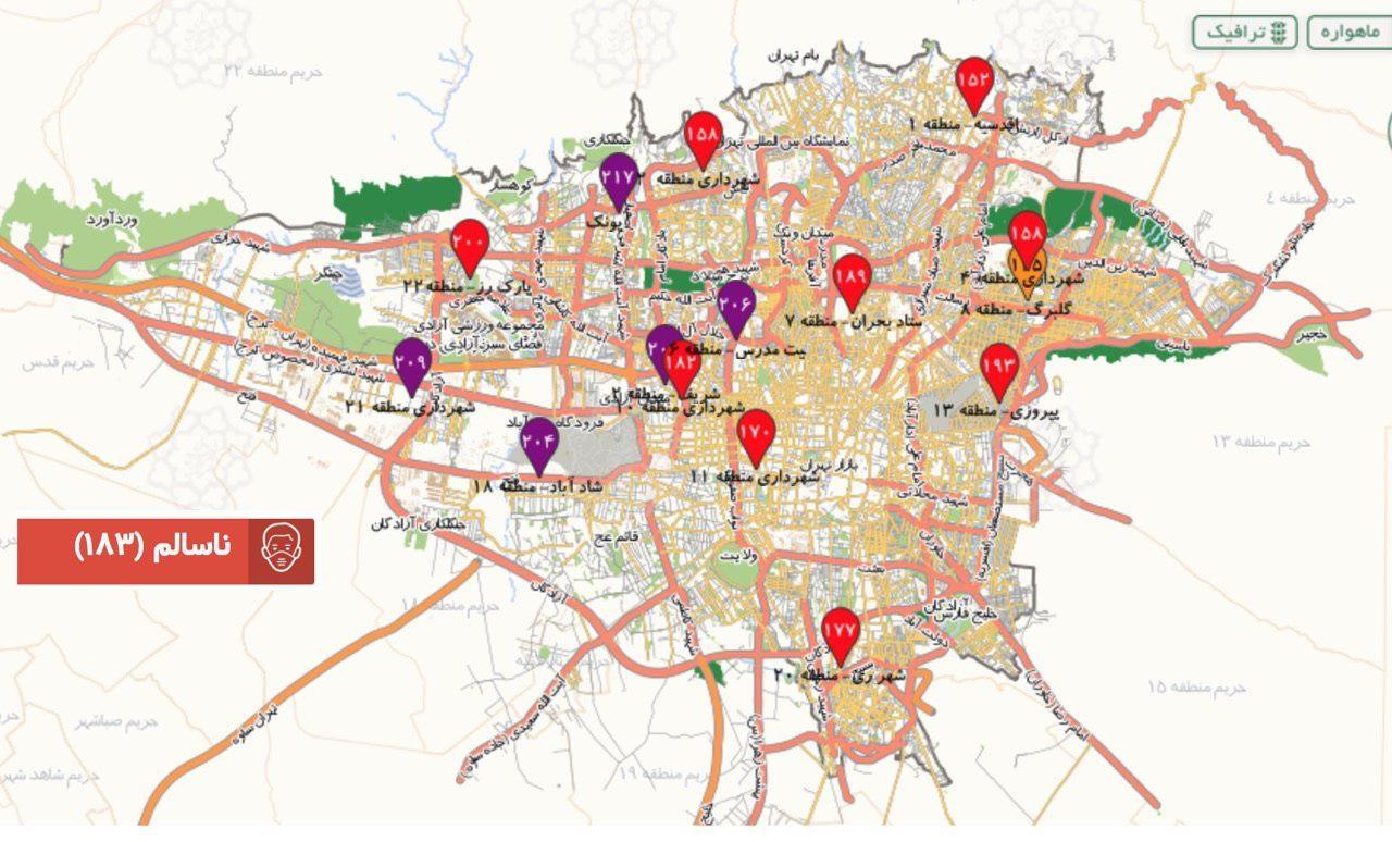 وضعیت بنفش در ۵ منطقه پایتخت/ تعیین تکلیف تعطیلی تهران تا ساعت ۱۹