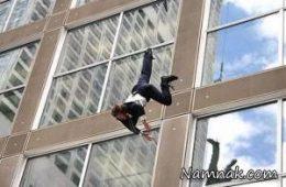 سقوط پسر جوان ۳۰ ساله کارخانه دار از برج در غرب تهران
