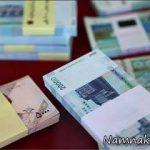 بانک های عامل توزیع اسکناس نو برای عید نوروز 97