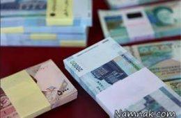 بانک های عامل توزیع اسکناس نو برای عید نوروز ۹۷
