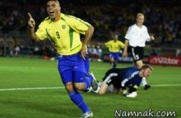 دلیل مدل موهای عجیب رونالدو برزیلی در جام جهانی۲۰۰۲