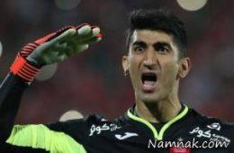 گفتگو با علیرضا بیرانوند در رابطه با جام جهانی ۲۰۱۸