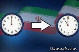 جلو کشیدن ساعت رسمی کشور در ساعت ۲۴ امشب