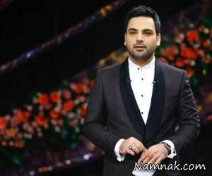 بهار نارنج در نوروز ۹۷ با اجرای احسان علیخانی
