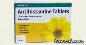 اثرات منفی قرص های آنتی هیستامین بر ناباروری مردان