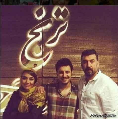 انصاریان در کنار جواد عزتی و همسرش مه لقا باقری