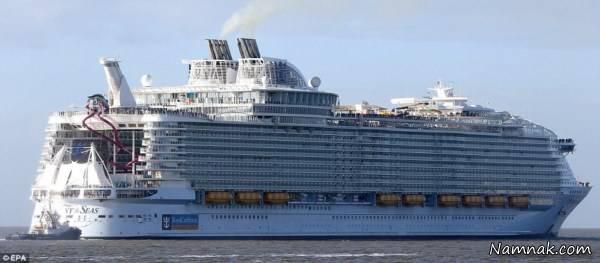 بزرگترین کشتی کروز جهان