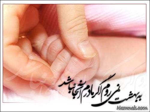 کارت پستال روز مادر