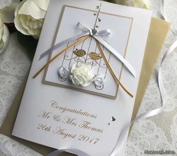 کارت عروسی 97