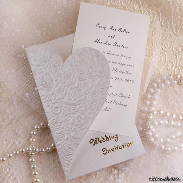 کارت عروسی شیک
