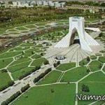 مکانهای دیدنی و جاذبه گردشگری در تهران