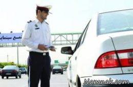 نرخ های جدید جرایم رانندگی در سال ۹۷