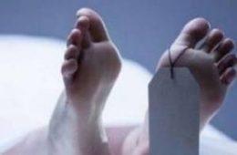 کشتن شوهر مست با وردنه وسط دعوای زن و شوهری