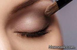 آموزش کامل و مرحله ای آرایش چشم در خانه